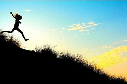Técnica de Como Correr na Descida e Evitar Lesões